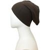 brown tube cap | hijab undercap