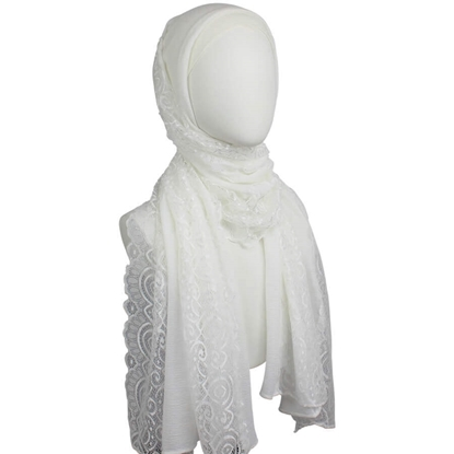 Picture of Elegance in Lace  Kuwaiti Hijab - Cream